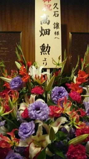'15Aug久石譲1.jpg