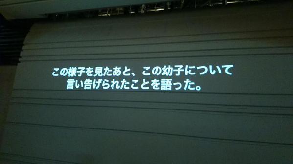 '15Febエルヴィオ・ソーヌスb.jpg