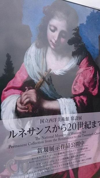 '15Mayグエルチーノ展3.jpg