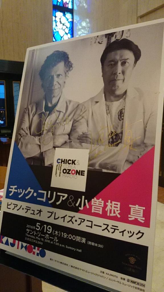 '16MayOZ&Chikサントリ.jpg