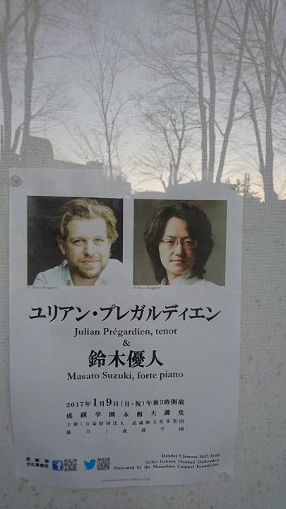 '17Jan冬の旅2.jpg
